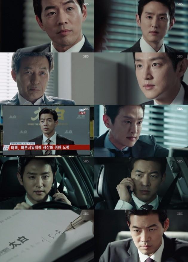사진제공= SBS '귓속말' 방송 캡처