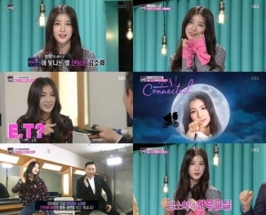 소희, 싸이 당황시킨 돌직구 소녀…'퀸소희' 위엄 (본격연예 한밤)