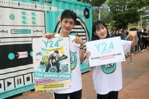 대학 축제에서 만나는 KT 'Y24 요금제'