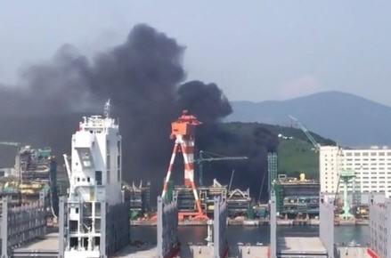 삼성중공업 화재 (YTN 뉴스화면)