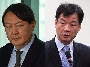 서울중앙지검장 윤석열(사진 왼쪽)·법무부 검찰국장 박균택 임명