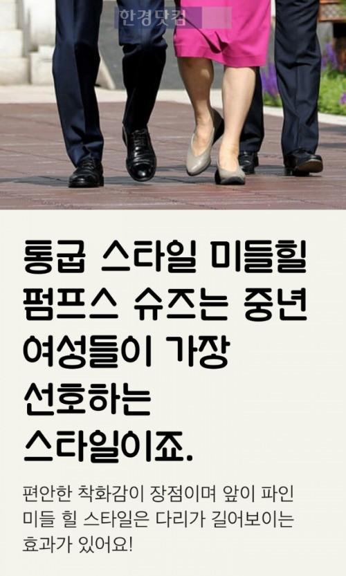 문재인 대통령 부인 김정숙 여사 패션