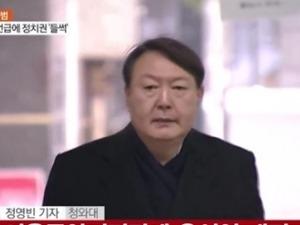 """윤석열 중앙지검장 """"벅찬 직책 맡아…어떻게 잘할지 고민 할 것"""""""