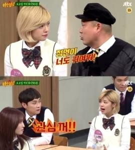 '아는형님' 트와이스 정연과 만난 민경훈, 강호동과 신경전