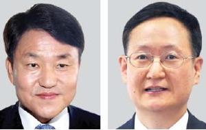 문재인 대통령, 법무 차관에 이금로·대검 차장에 봉욱 임명