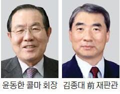 이순신 장군에 빠진 강소기업 CEO들