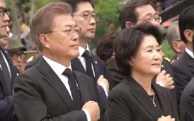 노무현 서거 8주기‥문재인 대통령 추모 #LIVE