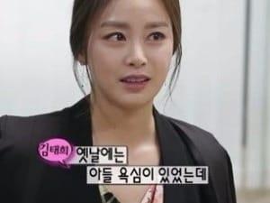 '임신' 김태희, 자녀계획 질문에