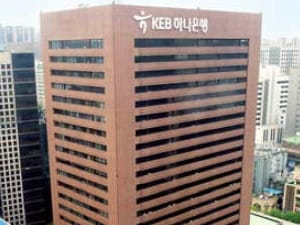 옛 외환은행 본점 빌딩 인수전에 롯데·부영 참가