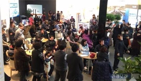 '부평구청역 대명벨리온' 주말 경품 이벤트 전경