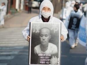 반올림의 '언더도그마'에 묶인 삼성전자 직업병 논란