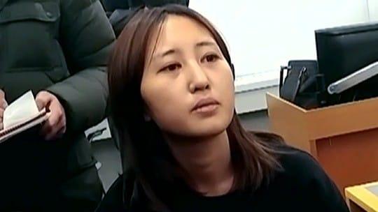 정유라, 한국 송환불복 항소심 자진 철회 / 방송화면 캡처
