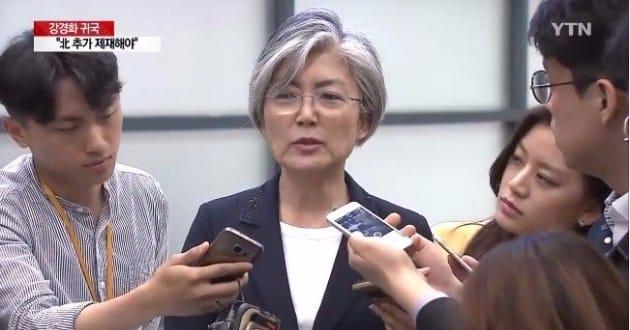 강경화 외교부 장관 후보자 / 사진=YTN 방송화면 캡처