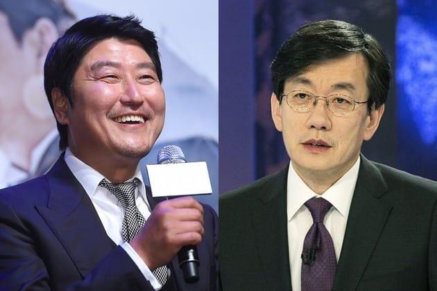 송강호, '뉴스룸' 출연 /사진=한경DB, JTBC