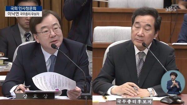 강효성 자유한국당 의원, 이낙연 국무총리 후보자 / 사진=SBS 화면