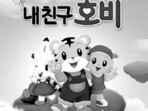 한국야쿠르트 자회사 능률교육, '내 친구 호비' 에듀챌린지 합병 추진