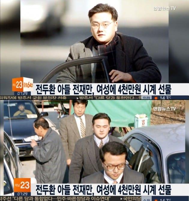전재만  / 연합뉴스TV 방송 캡처