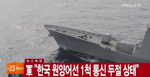 사진=연합뉴스TV