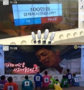 '무한도전' 멤버들, 300만원짜리 김태호·유재석 키스신에 분노
