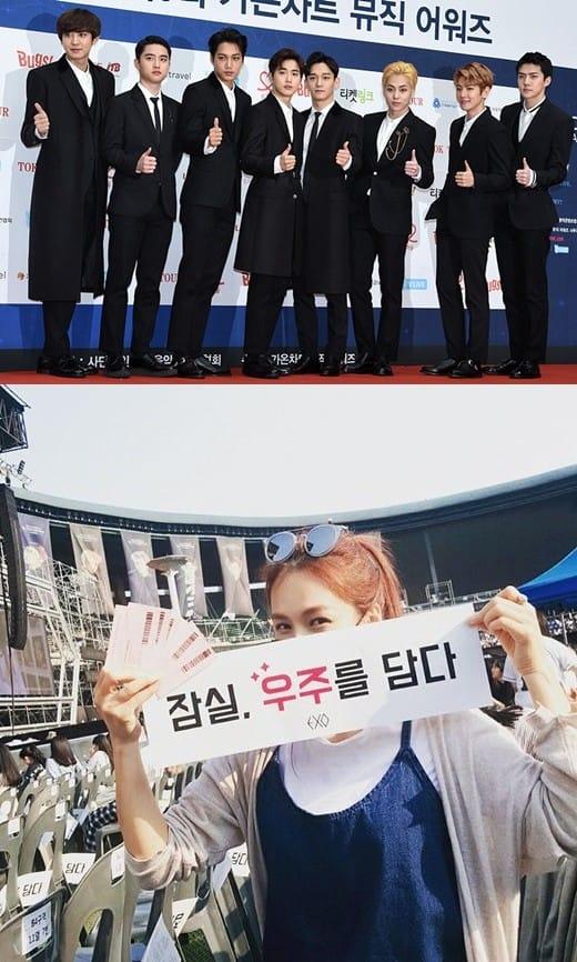 채연 엑소 콘서트 비매너 논란 /사진=한경DB, 채연 인스타그램