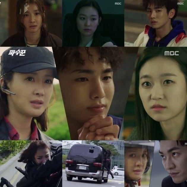 '파수꾼' 이시영 김슬기 키