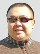 김정남 암살 피고인들
