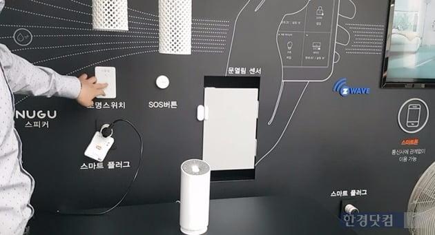 우성건영 담당자가 '미사 우성 르보아파크Ⅱ'에 적용되는 스마트 홈 서비스를 시연하고 있다. 전형진 기자