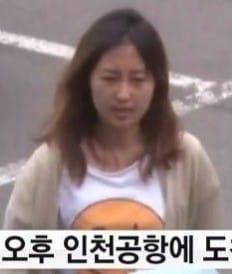 정유라 검찰 체포 / YTN 방송 캡처