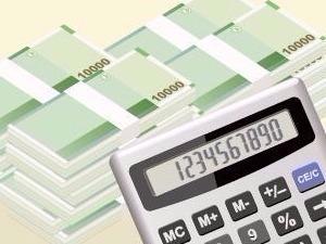 가계 빚 1360조 '사상 최대'