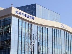 잘못된 논리로 '지주사 규제' 방어한 공정위