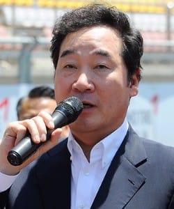 이낙연 총리 후보자 /한경DB