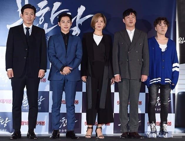 SNS 논란된 '불한당' 변성현 감독, 칸 참석 불투명…