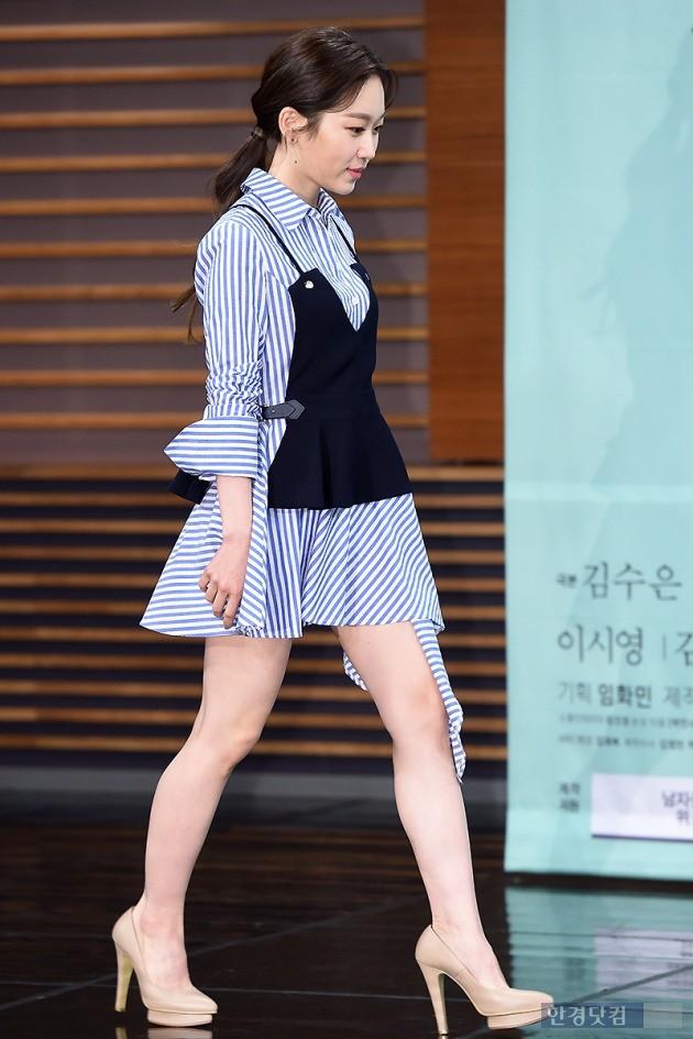 배우 김슬기 / 사진=변성현 기자