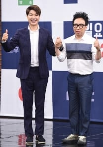 박수홍-박명수, '보기만해도 유쾌한 두 남자'