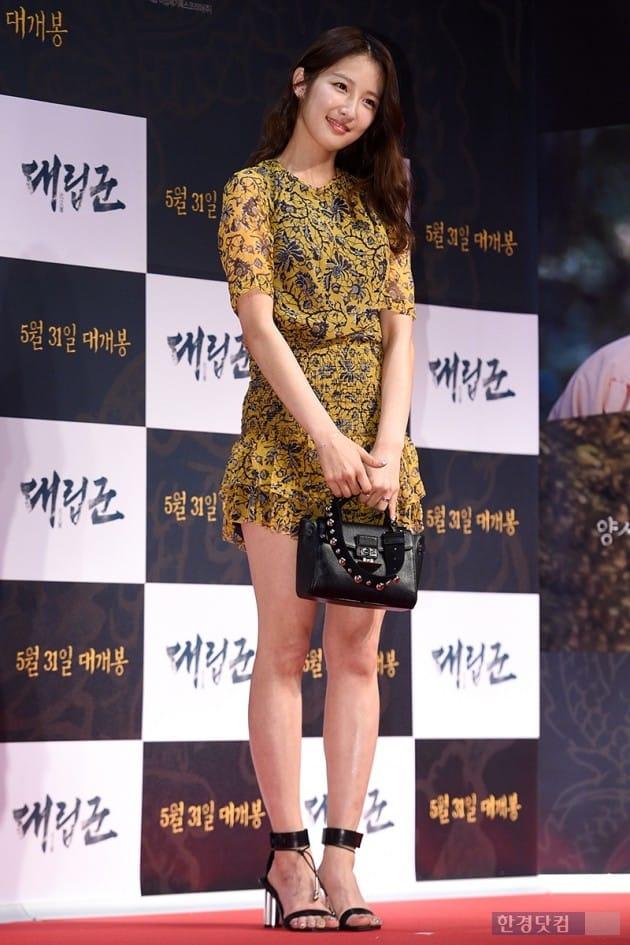 배우 남지현 / 사진 최혁 기자