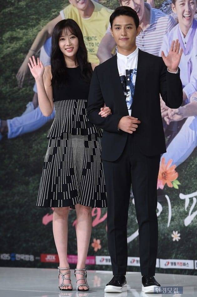 배우 임수향, 도지한 / 사진=최혁 기자