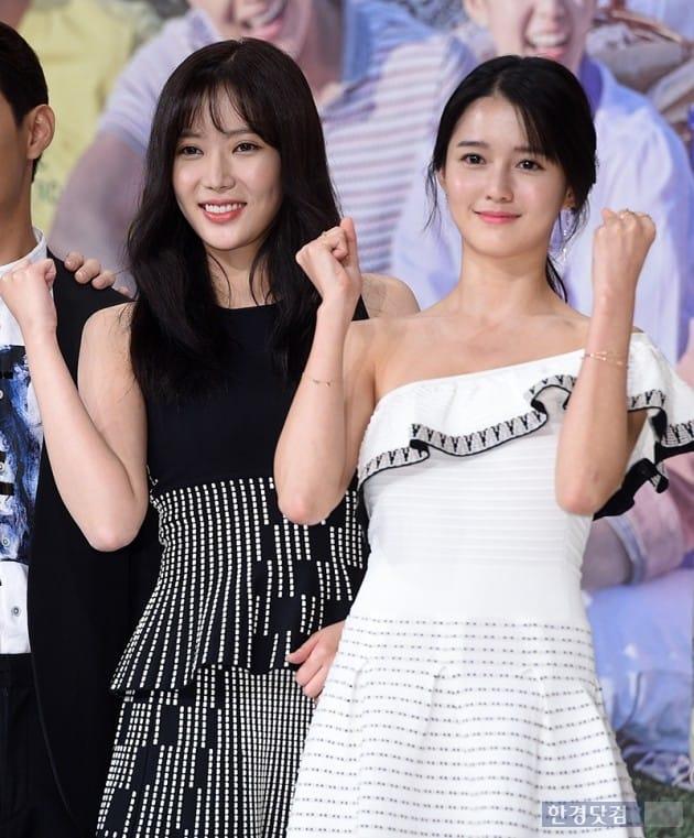 배우 임수향, 남보라 / 사진=최혁 기자