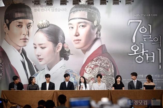 드라마 '7일의 왕비' 제작발표회 / 사진=최혁 기자