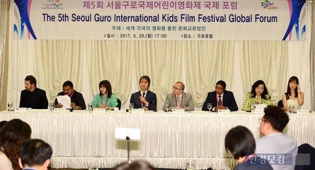'제5회 서울구로국제어린이영화제 국제 포럼' / 사진=최혁 기자