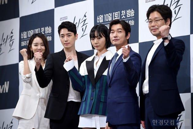 tvN '비밀의 숲' 제작발표회 / 사진=최혁 기자