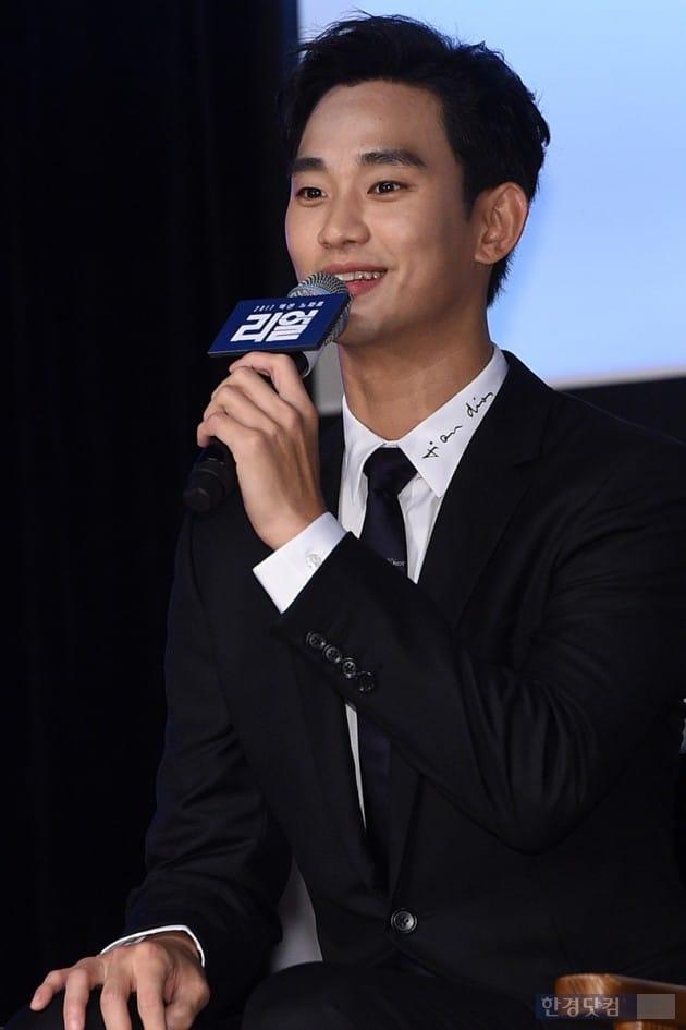 배우 김수현 / 사진=최혁 기자