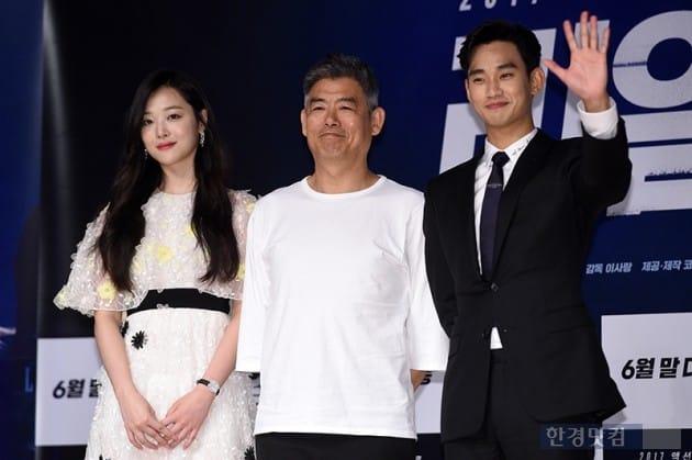 배우 최진리, 성동일, 김수현 / 사진=최혁 기자