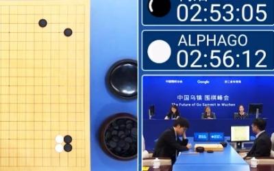 '1승' 구글 알파고 - 중국 커제 2국 #LIVE