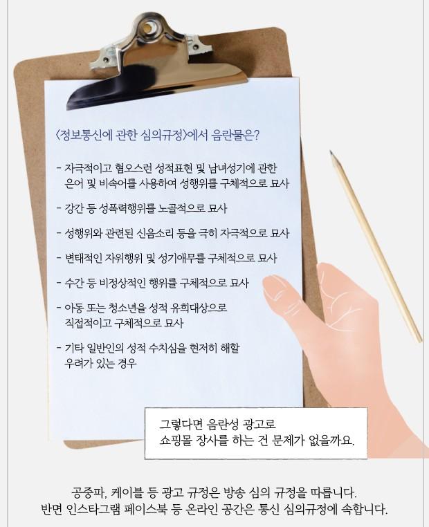 카드뉴스-카드이미지