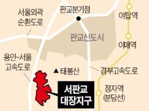'미니 판교' 대장지구, 달아오르는 개발 열기