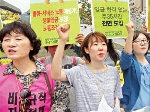 삼성, 중소기업과 '상생 생태계' 확장…2차 협력사 임금체불 방지 기대