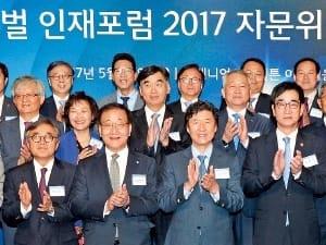 """""""대기업, A학점 '성적 기계' 뽑지 마라"""""""