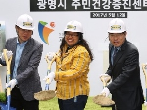 이케아, 광명가구거리에 '주민건강증진센터' 착공