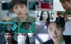 '써클' 여진구X김강우, 짧지만 강렬! '30초 예고의 존재감'