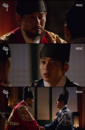 '군주', 12.5%로 동시간대 시청률 1위 '압도적'